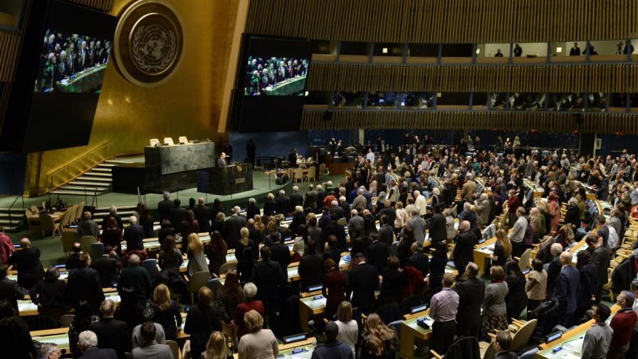 Македония и шест други държави останаха без право на глас в ООН заради неплатени вноски