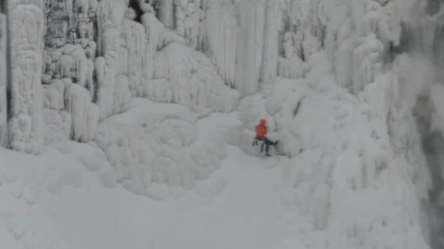 Катеренето на Ниагарския водопад