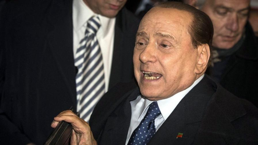 Италиански съд съкрати срока на присъда на Силвио Берлускони