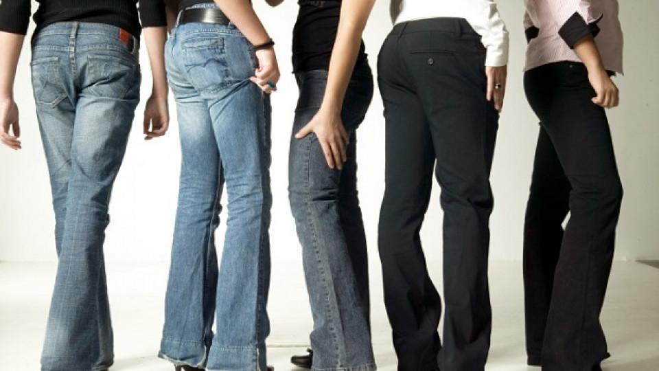Как да изберете дънки според фигурата си