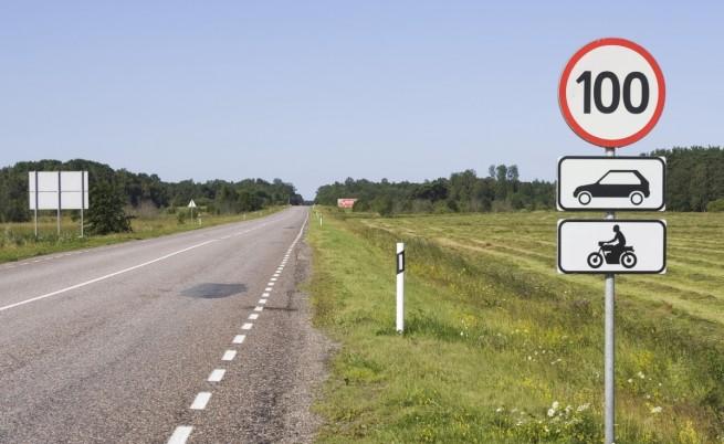 Въвеждат нови пътни знаци, промени има и в маркировката