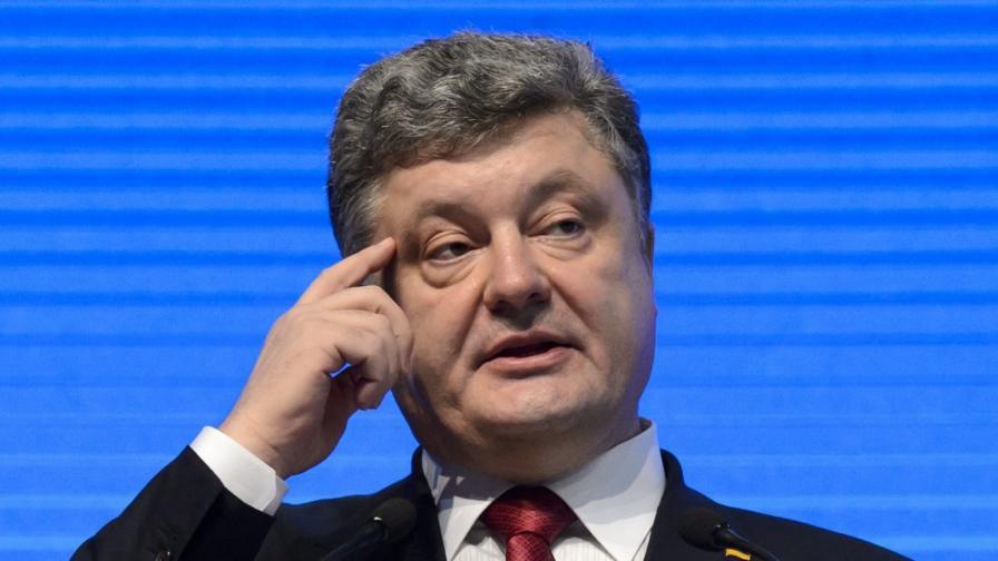 Безпрецедентен ход на Украйна срещу Русия