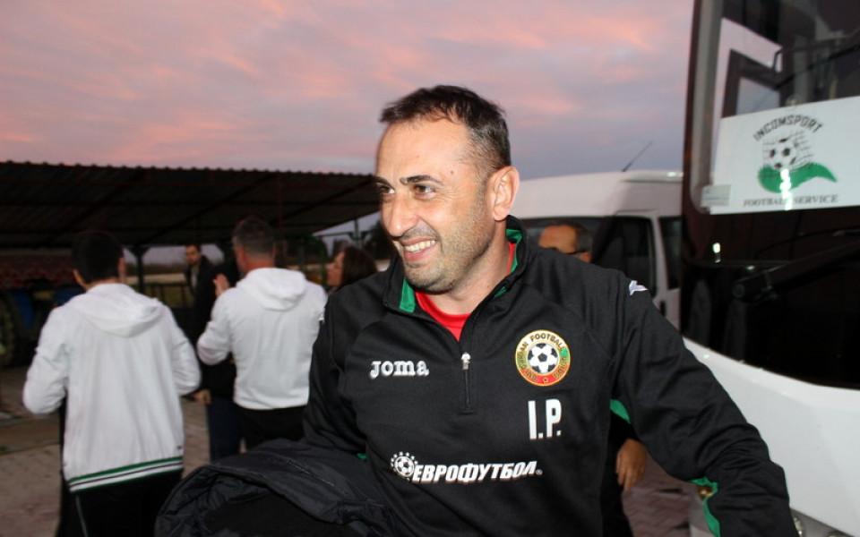 Петев: Срещу Италия трябва да запазим спокойствие, ще видите кой ще е капитан