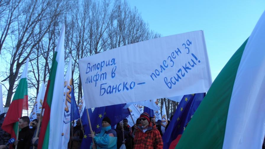 Готви се нова блокада на пътя за Банско