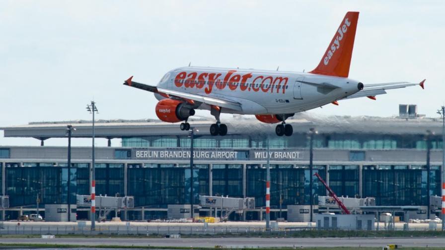 ЕasyJet спира полетите между София и Берлин