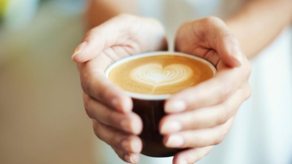 Познатото непознато кафе, част II