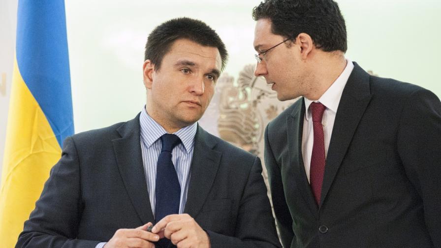 Павло Климкин (вляво) и Даниел Митов
