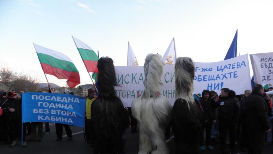 Един от протест с искане за втори лифт в Банско