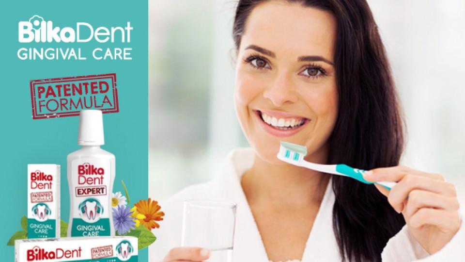 Вие сте добре информирани за важността на здравето на венците