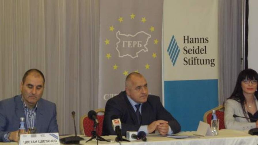 Цветанов и Борисов на младежкия форум на ГЕРБ в Сандански