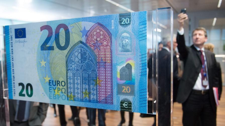 ЕЦБ показа новата банкнота от 20 евро