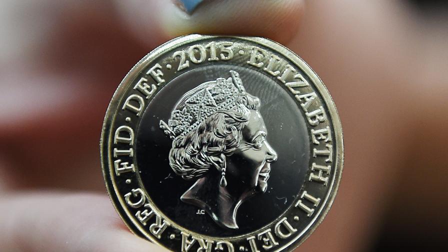Новата монета с лика на кралица Елизабет Втора