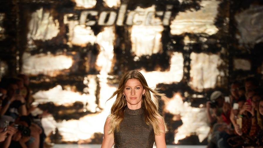 Бюндхен ще се оттегли от модния подиум през април