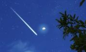 Метеорит падна на възглавницата до спяща жена