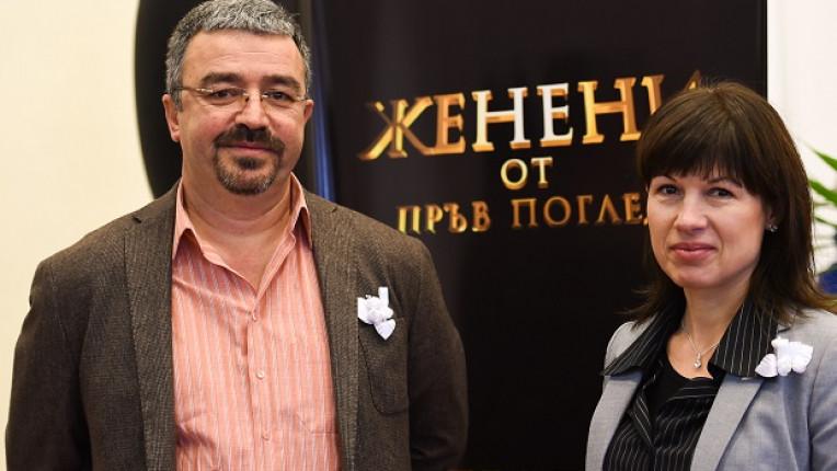 Радослава и Румен Карамихалеви