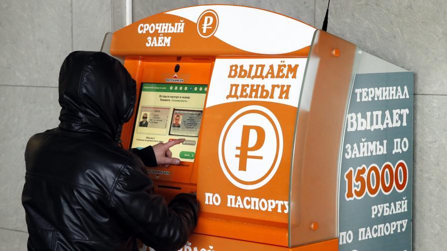 """""""Н. газета"""": Безработицата в Русия застрашително расте"""