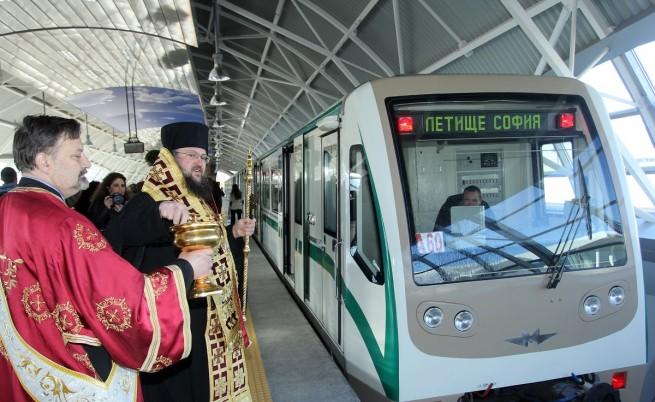 Откриха официално метрото до летище