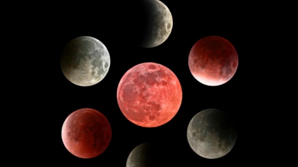 Частичното лунно затъмнение във Водолей днес - кои зодии са най-уязвими в периода