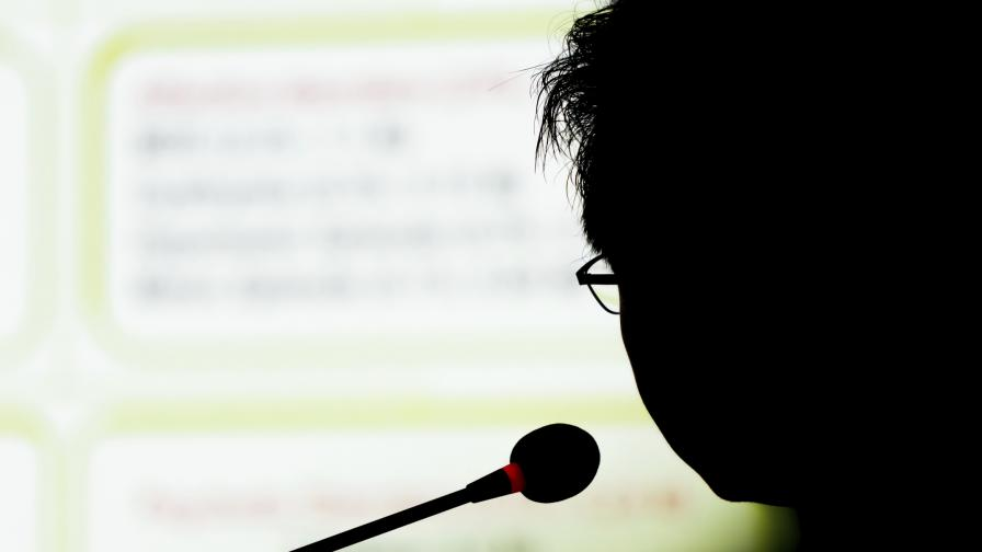 Пет грешки при определяне на целта на презентацията