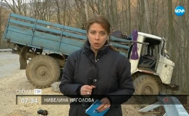 Жена загина, друга в кома след тежка катастрофа с камион