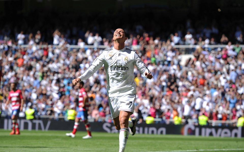 Роналдо благодари на отбора за 5-те гола