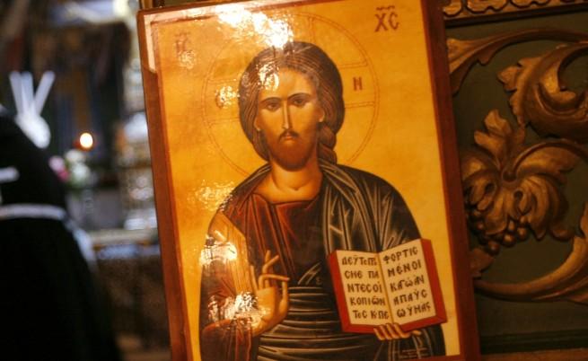 Какви са доказателствата, че Исус Христос е съществувал