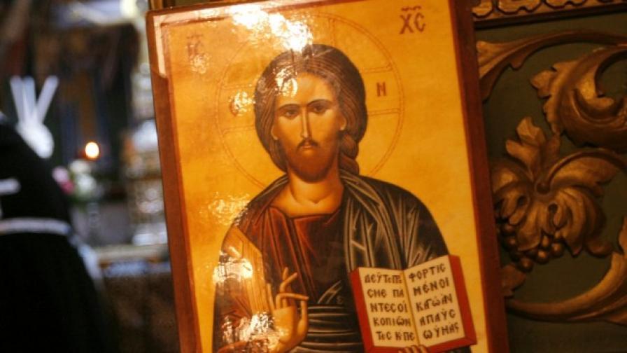 исус христос икона