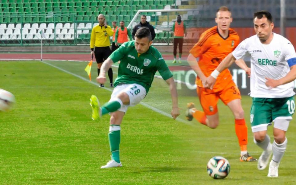 Георги Андонов и Веселин Пенев се срещат с феновете на Берое
