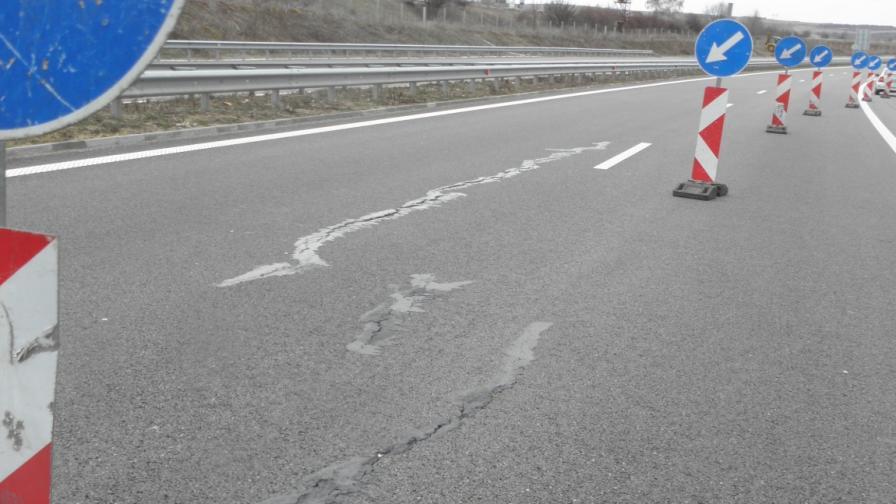 Пътят между Мездра и Ботевград се пропука