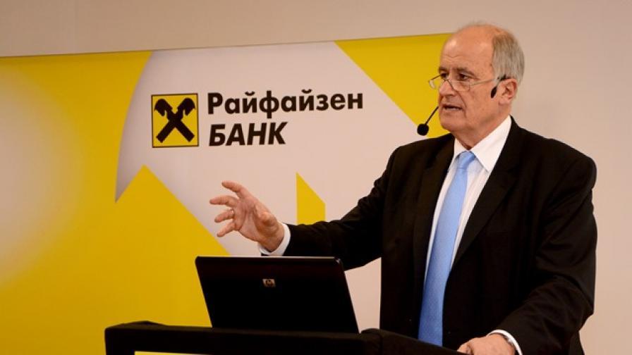 """""""Райфайзенбанк"""" отбелязва 20 години в България"""