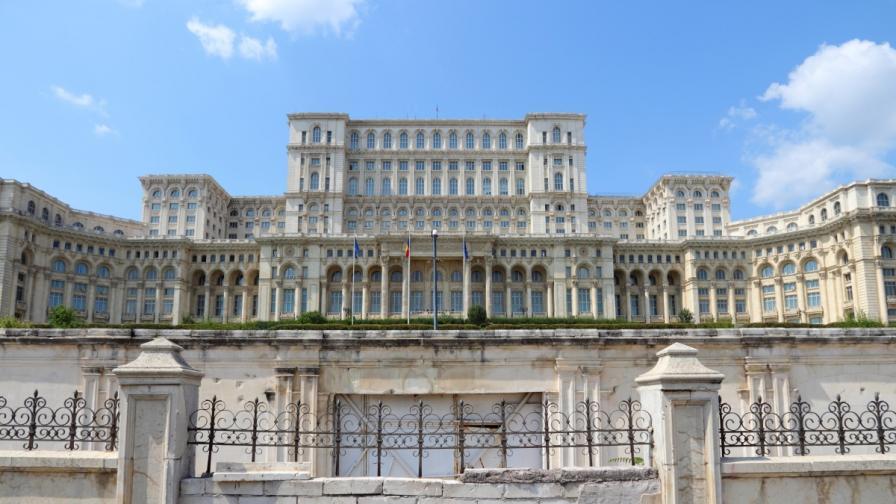 Палата на парламента, Букурещ