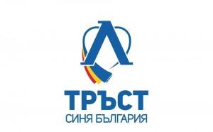 Тръст Синя България: Още не сме получили оферта от Русев