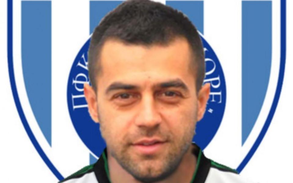 Черно море освободи играч преди мача с Левски