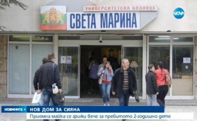 Приемна майка се грижи за пребитото момиченце в Кралево