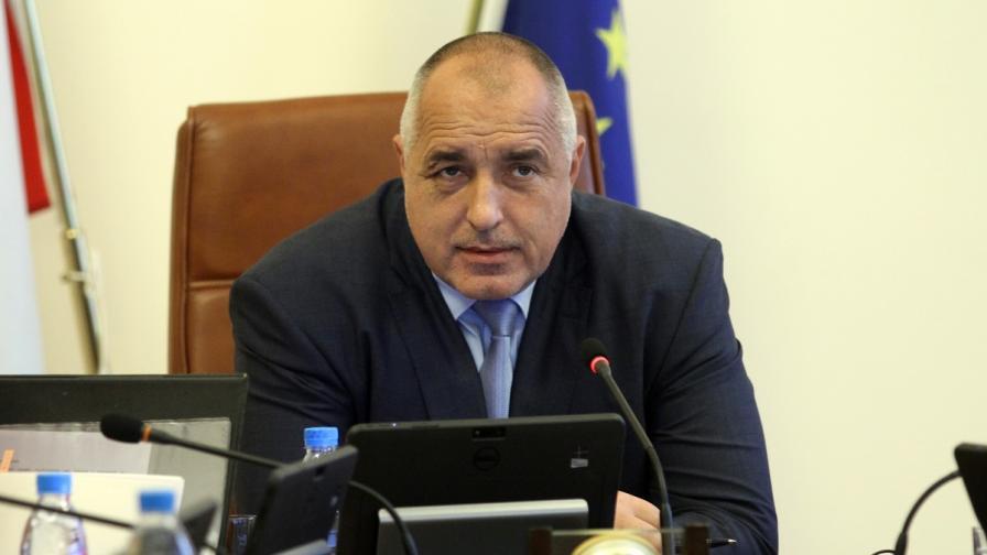 Борисов: Македония ни е много скъпа и важна