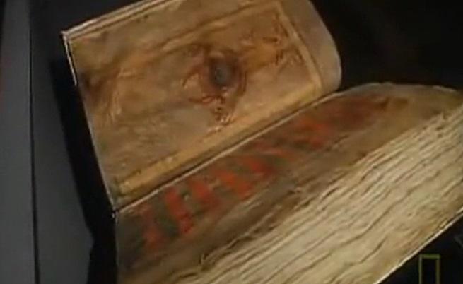 """Легендата за """"Библията на Дявола"""" (видео)"""