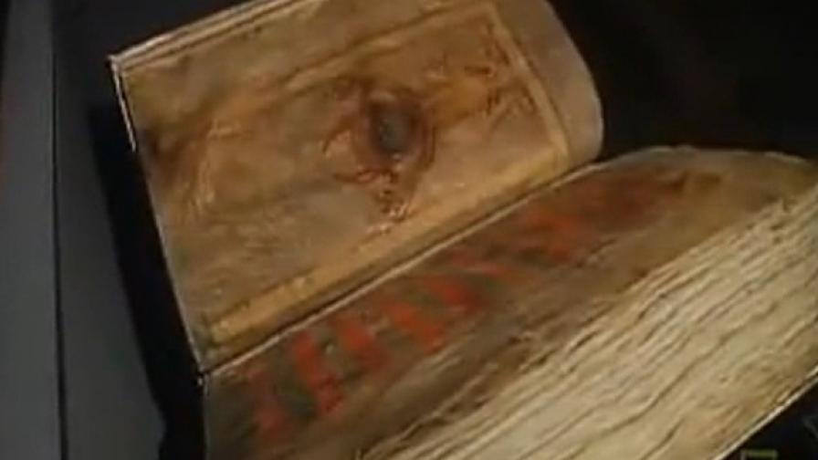 """Кодекс Гигас или """"Библията на Дявола"""""""