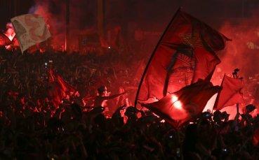 Биха фенове на Бенфика в Украйна
