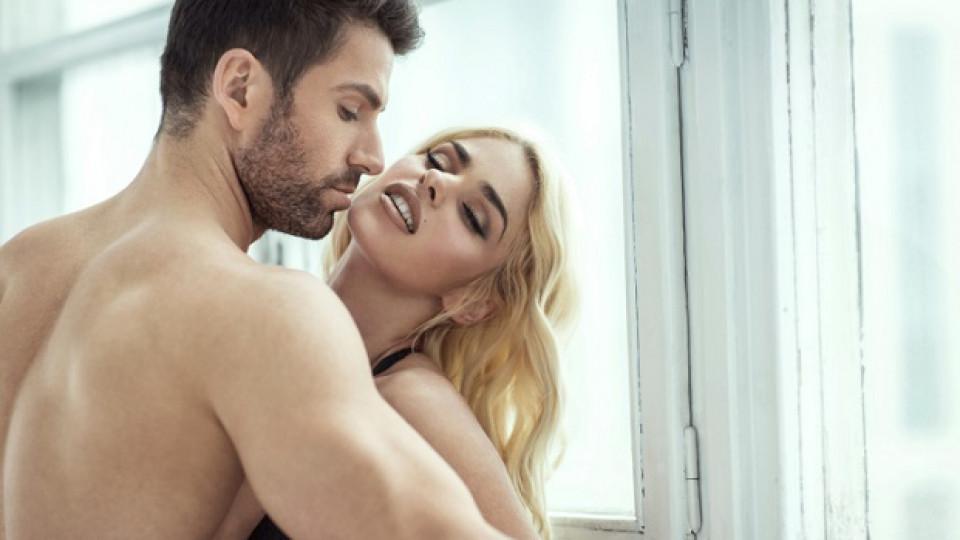 Сексът: На тъмно или на светло?