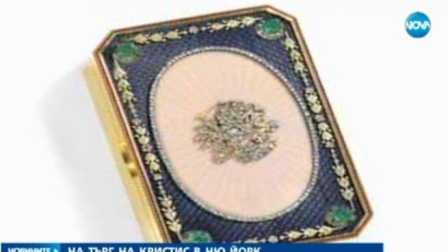 Продадоха на търг подарък за българин от руски император