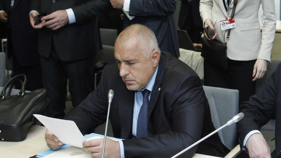 Премиерът Бойко Борисов в Рига