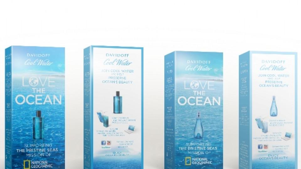 Лимитираната серия Davidoff Cool Water, подкрепяща инициативата на National Geographic Society