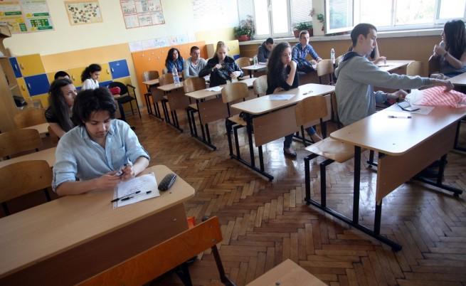 Българските ученици на евродъното по четене
