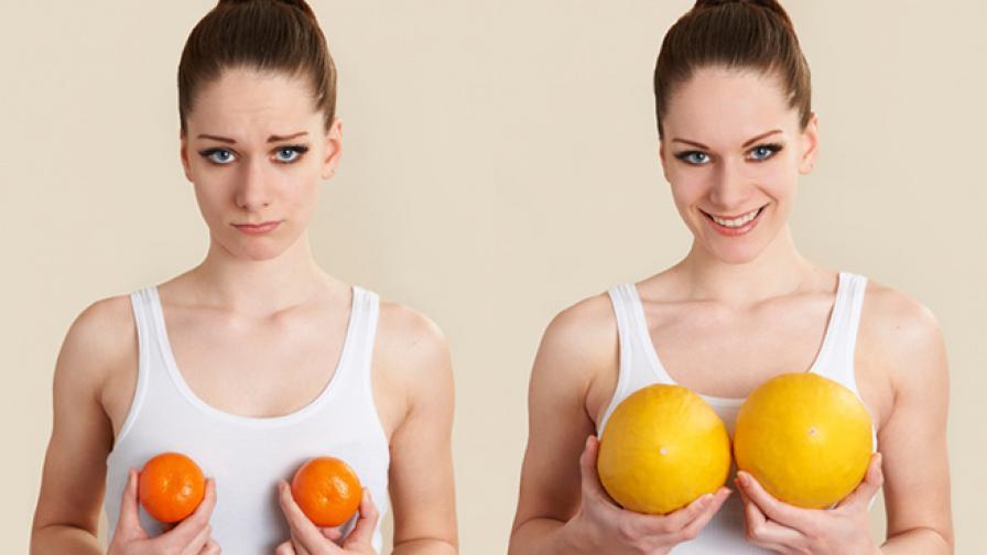 Уголемете бюста си по естествен начин!