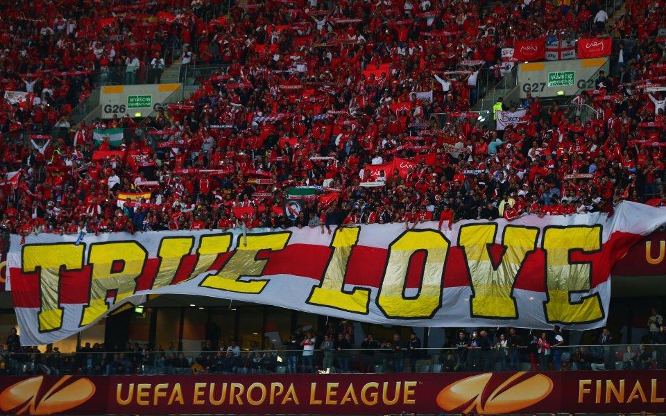 Лига Европа? Не, Лига Севиля!