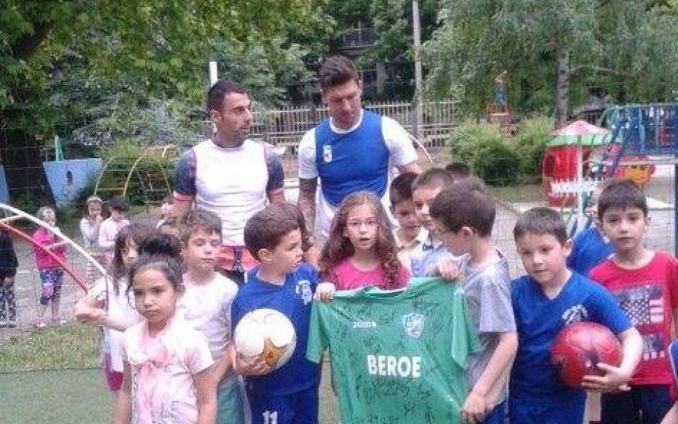 Иво Иванов и Георги Андонов зарадваха деца в ДФК