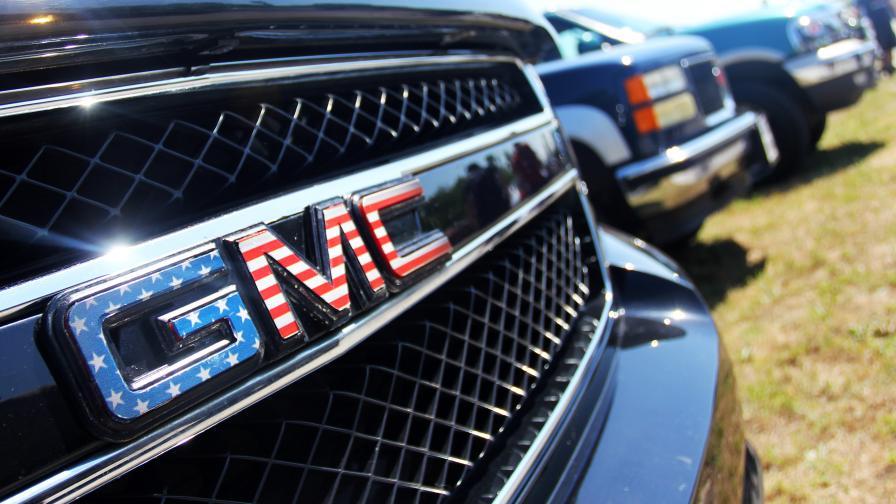 Уникални ретро автомобили дефилираха в Банкя