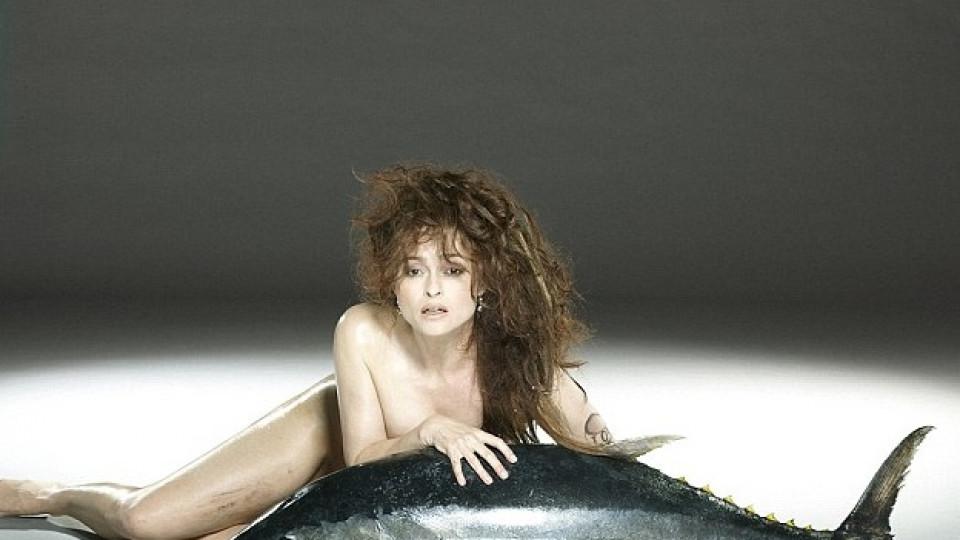 Хелена Бонам Картър позира с риба тон с цел по-широка информираност относно глобалния проблем