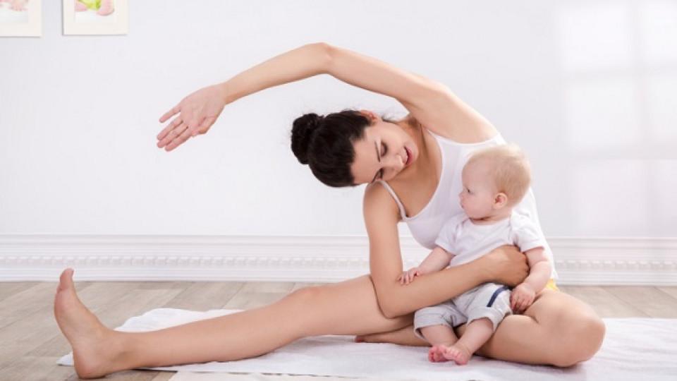 Във форма след раждането – лесно и естествено