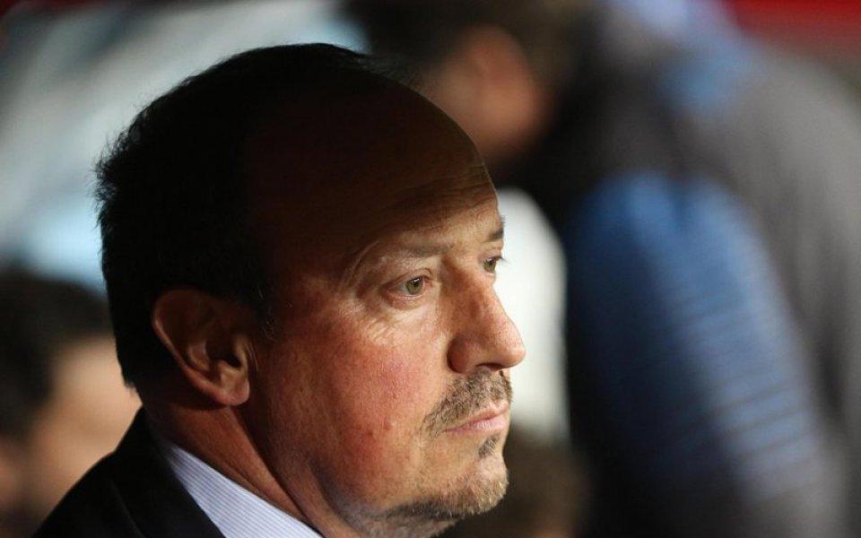 Реал обяви официално: Бенитес е нашият треньор